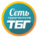 Сеть турагентств TBG